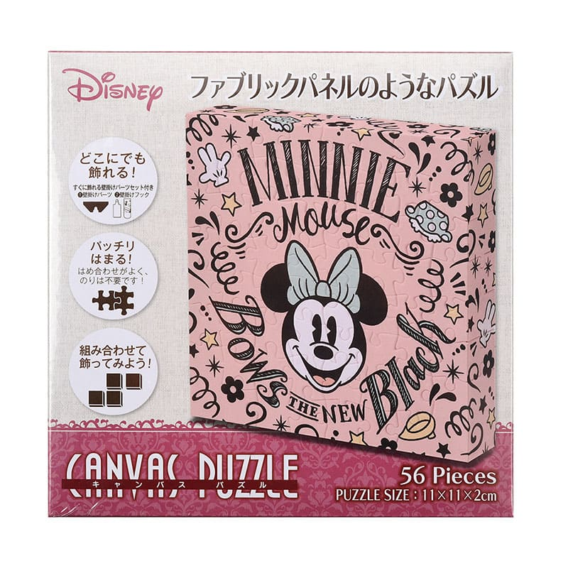 Minnie Canvas Jigsaw Puzzle Free Hand Disney Store Japan 56 pieces