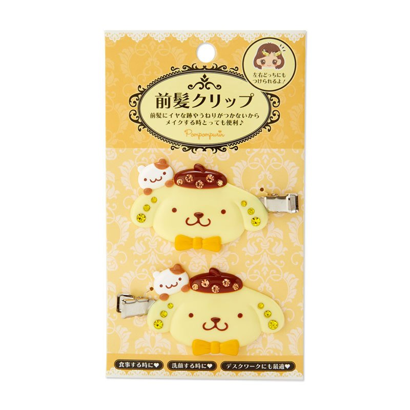Pom Pom Purin Hair Clip Deluxe Sanrio Japan 2021