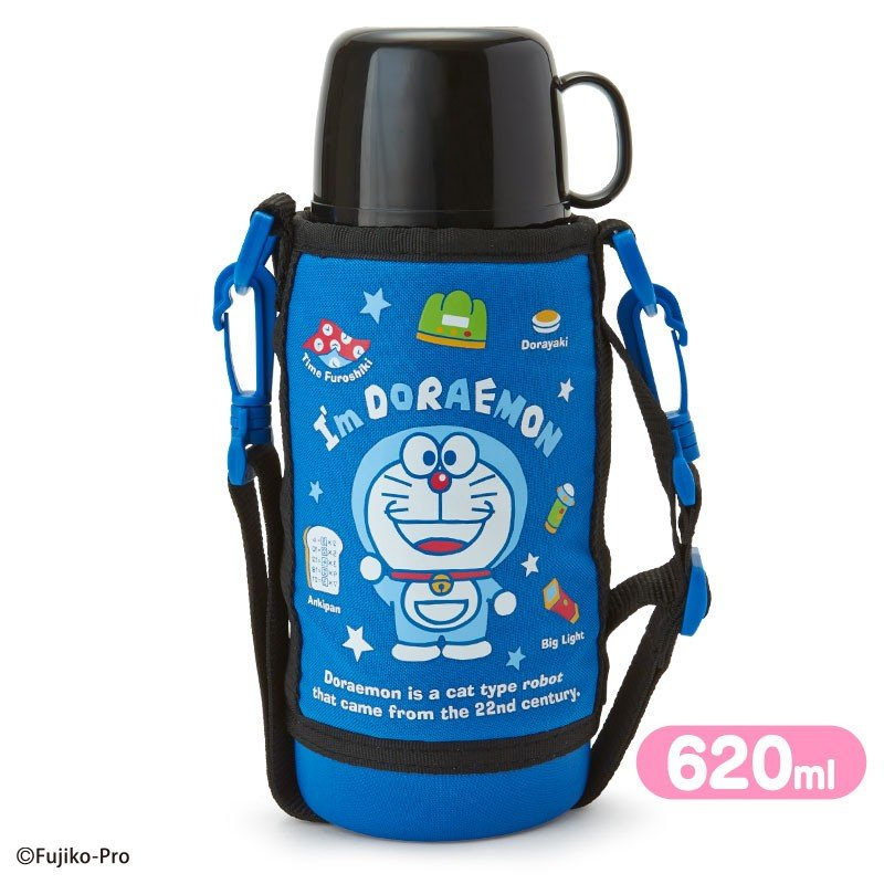 2WAY Stainless Bottle 620ml I'm DORAEMON Sanrio Japan