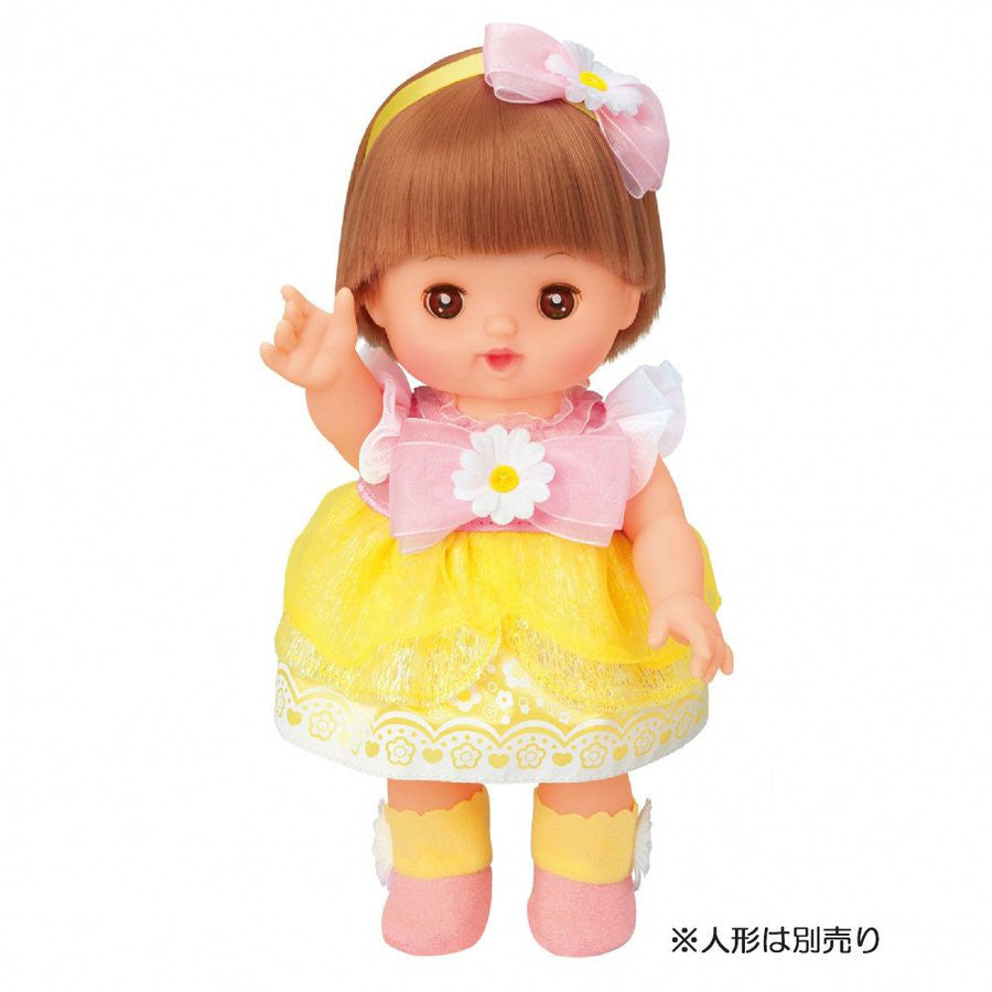 Costume for Mell Chan Baby Dress Yellow Pilot Japan Pretend Play Toys