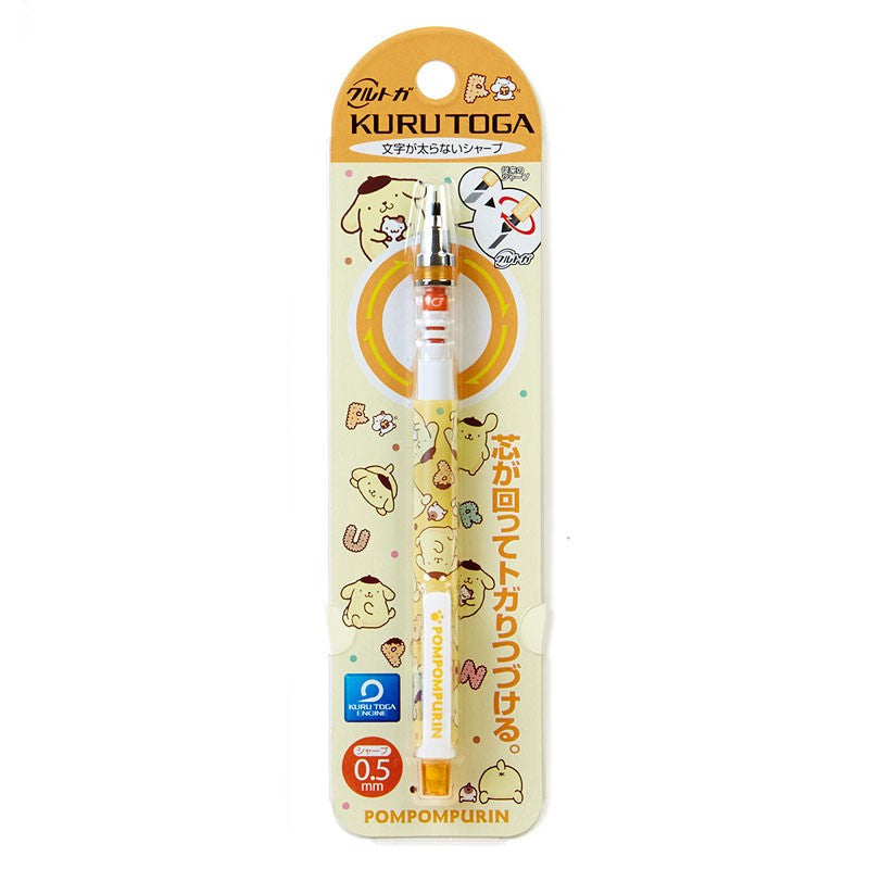 Pom Pom Purin KURU TOGA Mechanical Pencil Sweets Sanrio Japan 0.5mm