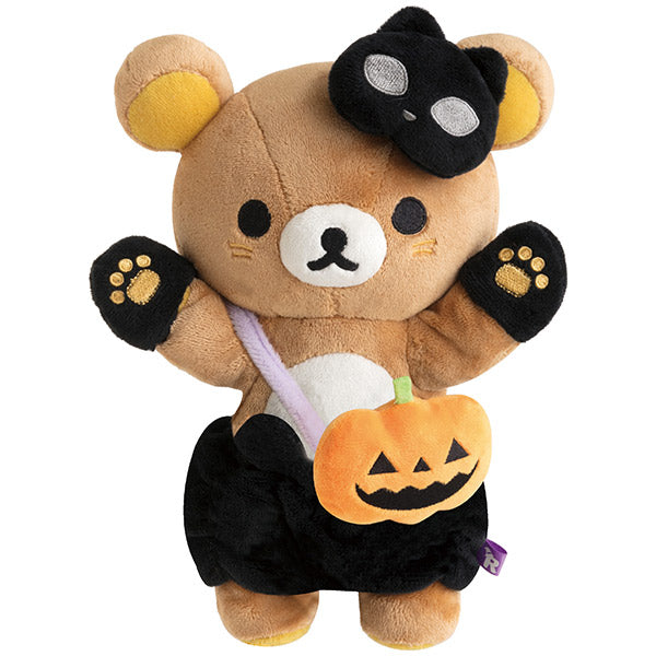 Rilakkuma Plush Doll Animal Halloween 2019 San-X Japan Limit