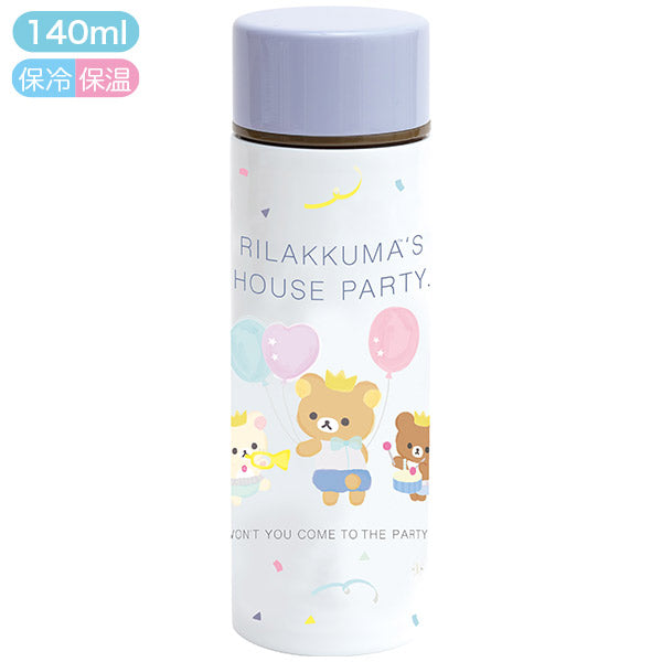Rilakkuma Poke mini Stainless Bottle 140ml HOUSE PARTY San-X Japan