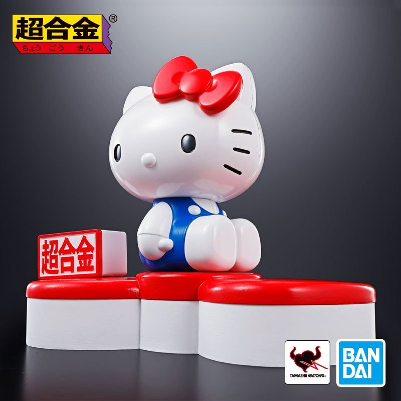 Hello Kitty BANDAI SPIRITS Chogokin Figure 45TH ANNIVERSARY Sanrio Japan