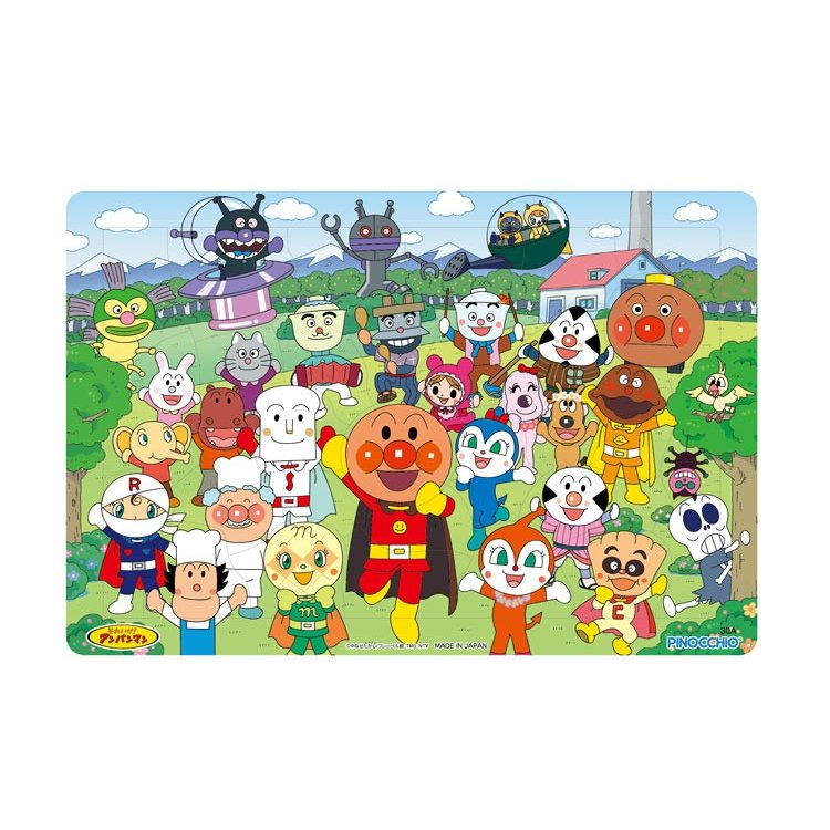 Anpanman Board Jigsaw Puzzle Kids Good Friends 30 pieces Japan