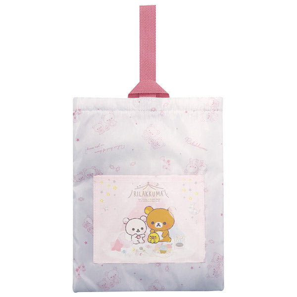 Rilakkuma Shoes Bag Purple Pajama Party San-X Japan