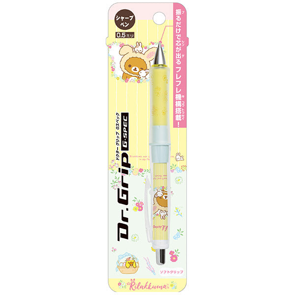 Rilakkuma Dr. Drip Mechanical Pencil Baby Rabbit B San-X Japan 0.5mm