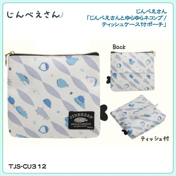 Jinbei San Whale Shark Tissue Pouch with Swaying Root Kelp San-X Japan