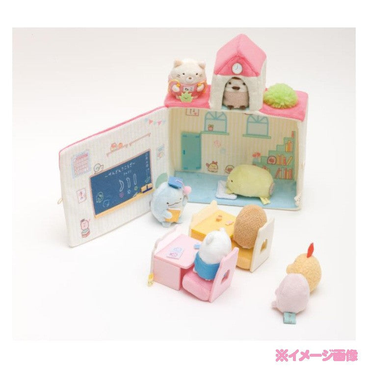 Sumikko Gurashi House School Shirokuma Bear Study San-X Japan