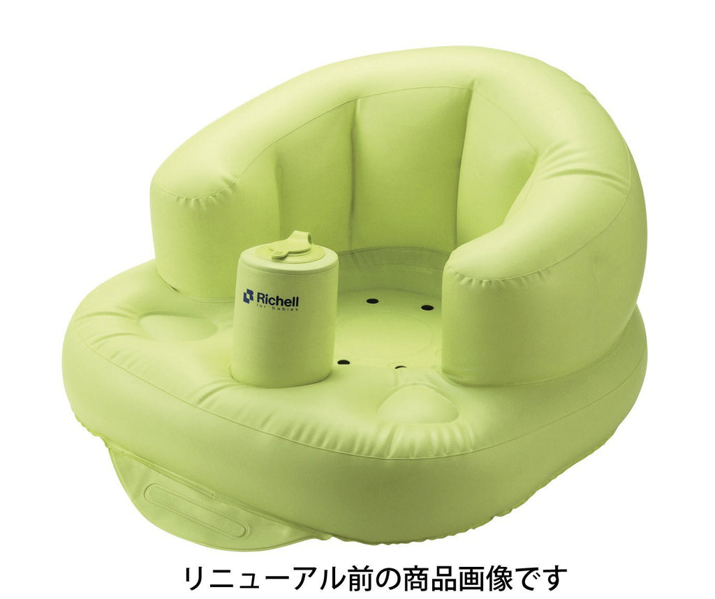 Air Fluffy Soft Baby Bath Chair R Green Richell Japan