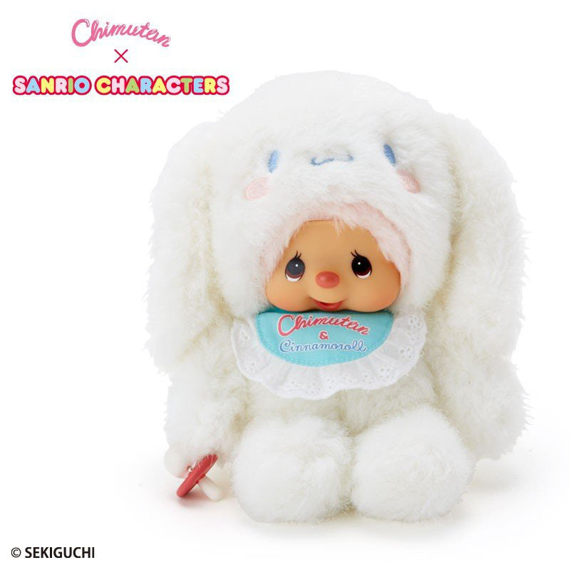 Cinnamoroll Chimutan Doll S Sanrio Japan 2018