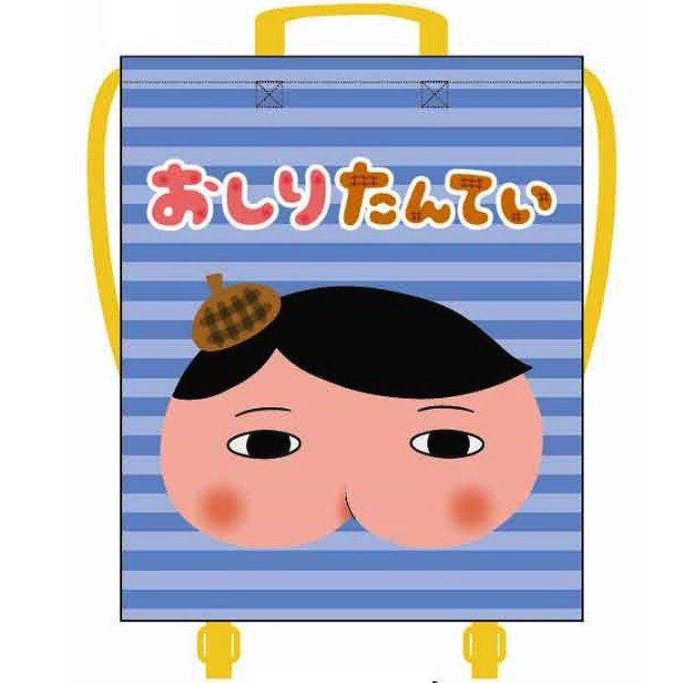 Oshiritantei Butt Detective Knapsack B Stripes Blue Japan