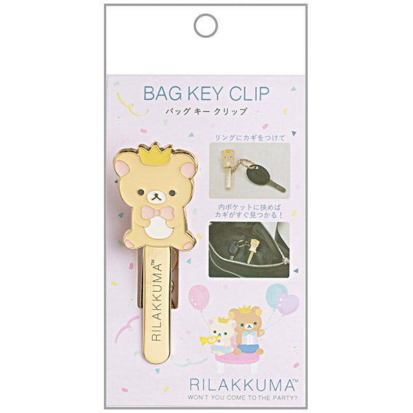 Korilakkuma Bsg Clip Keychain Key Holder HOUSE PARTY San-X Japan Rilakkuma