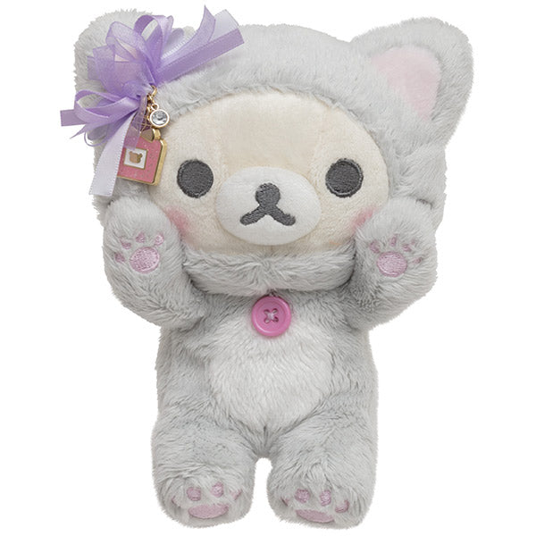 Korilakkuma in the Mirror Plush Doll Purple San-X Japan Rilakkuma