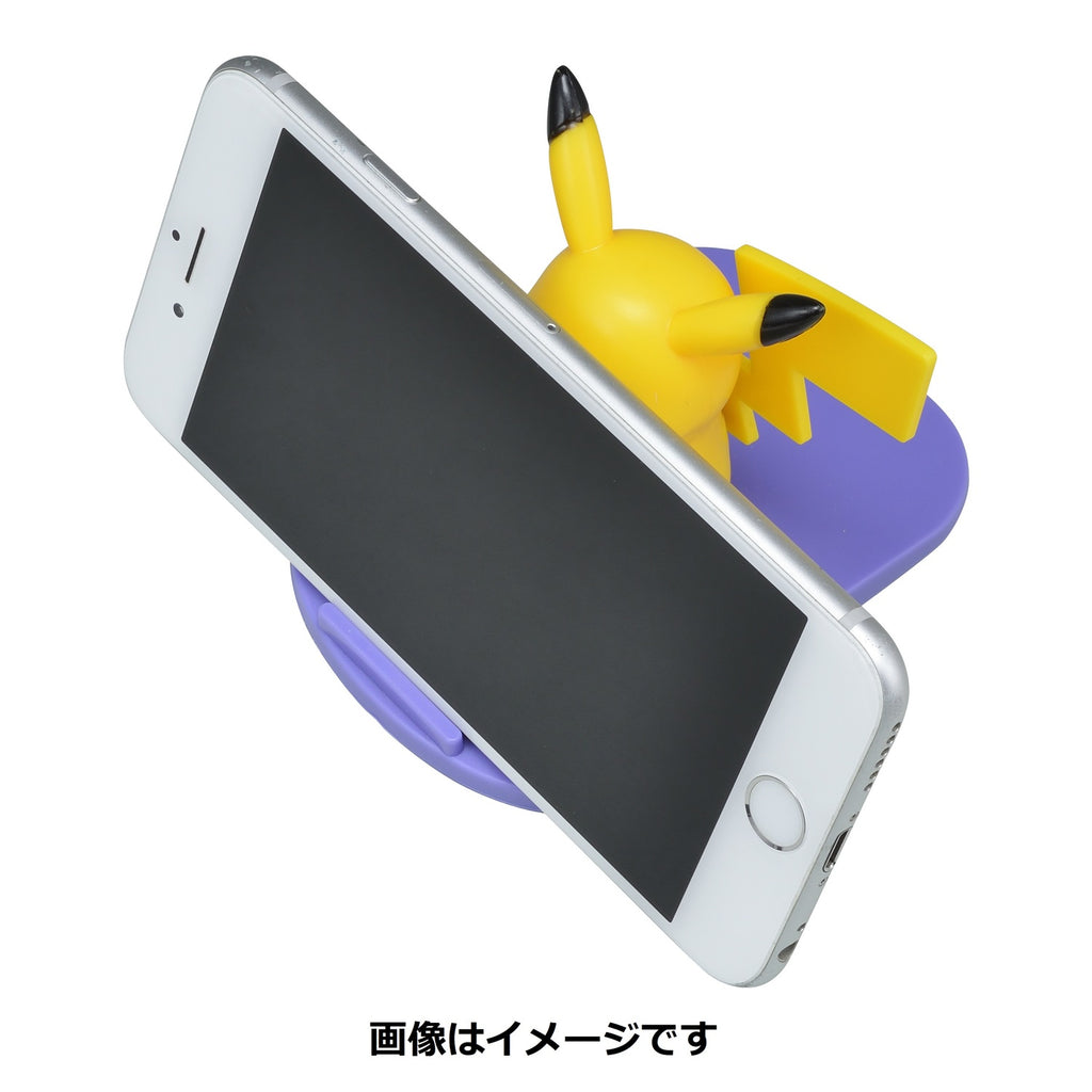 Pikachu Smartphone Stand Pokemon Center Japan Original