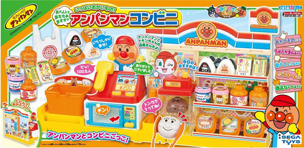 Toy Convenience Store Shopping Lunch Box Anpanman Japan