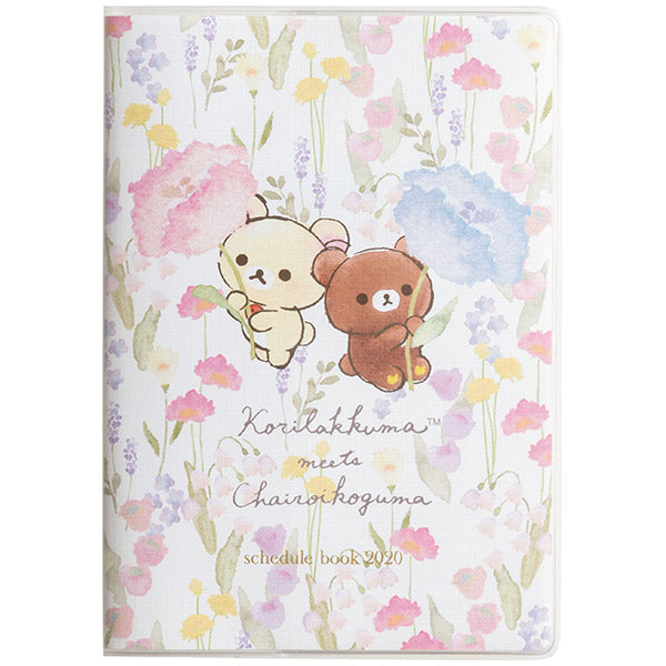 2020 Schedule Book Monthly Wide Korilakkuma meets Chairoikoguma San-X Japan