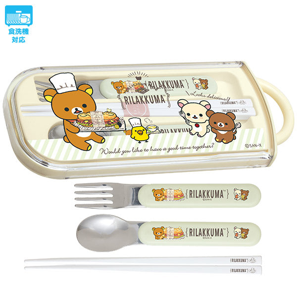 Rilakkuma Lunch Trio Cutlery Fork Spoon Chopsticks Cook San-X Japan