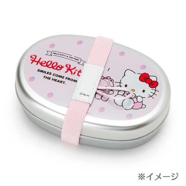 My Melody Aluminum Lunch Box Bento M Patchwork Sanrio Japan