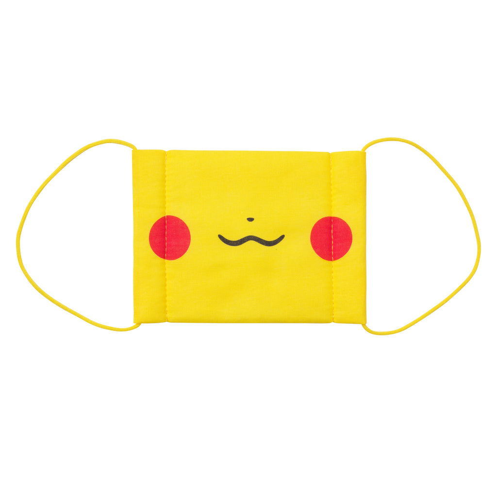 Pikachu Mask Pokemon Center Japan Original