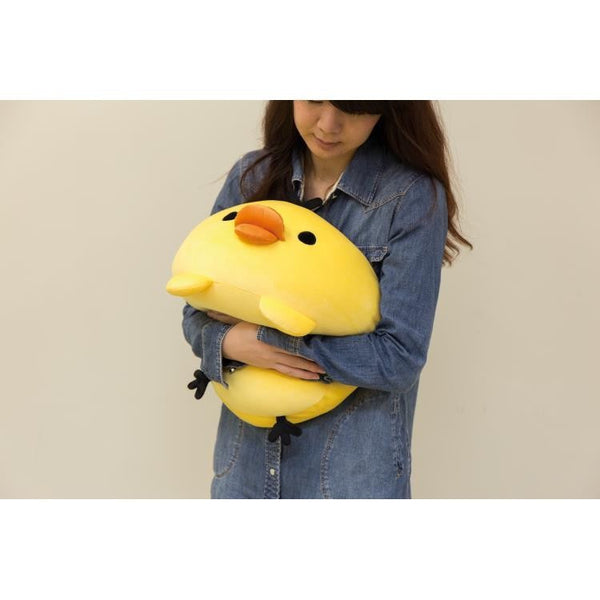 Kiiroitori Yellow Duck Daifuku Cushion S Super Soft San-X Japan Rilakkuma