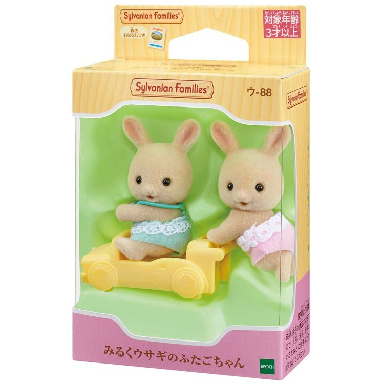 Sylvanian Families Milk Rabbit Baby Twins Doll Set U-88 EPOCH Japan