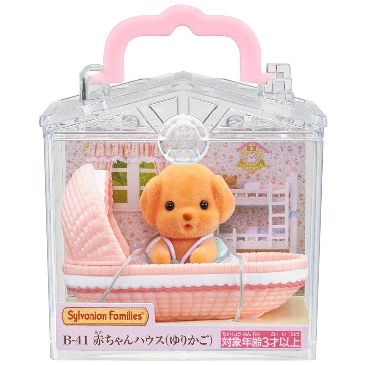 Sylvanian Families Baby House Cradle Dog Pretend Play Doll Set B-41 EPOCH Japan