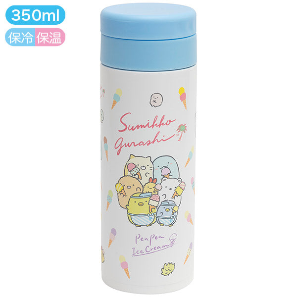 Sumikko Gurashi Stainless Bottle 350ml Pen Pen Ice Cream San-X Japan