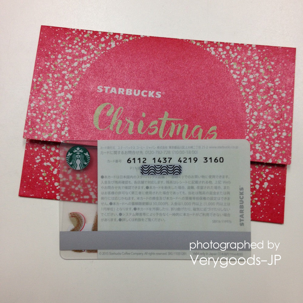 Starbucks Japan Christmas 2015 Merry X'mas Gift Card w/ sleeve Gift