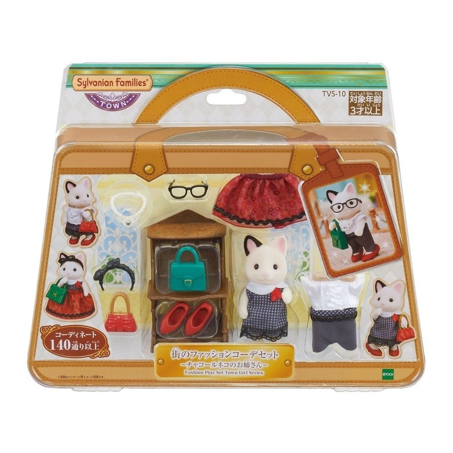 Fashion Play Set Town Girl Series Charcoal Cat Doll Sylvanian Families Japan