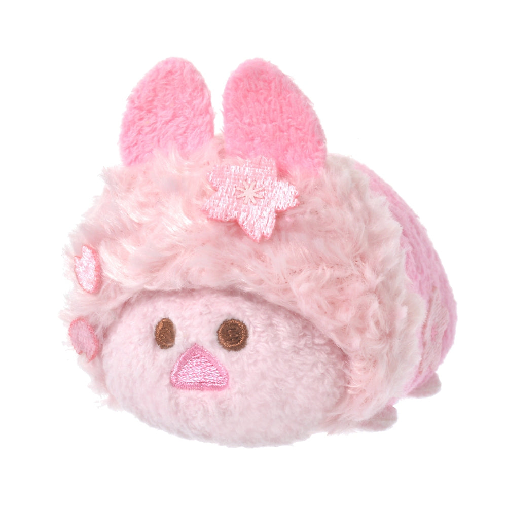 Piglet Tsum Tsum Plush Doll mini S Disney Store Japan Sakura 2021