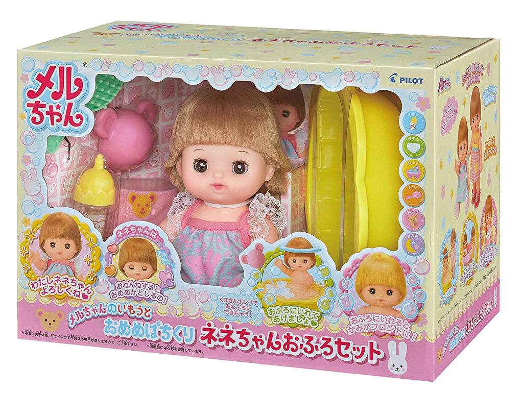 Nene Chan (Mell Chan's sister) Bath set Pretend Play Doll Toy Pilot Japan