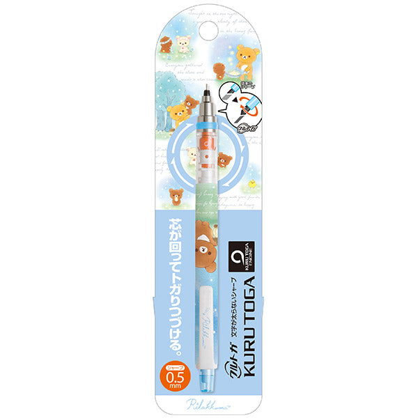 KURU TOGA Mechanical Pencil Chairoikoguma Starry Night San-X Japan 0.5mm