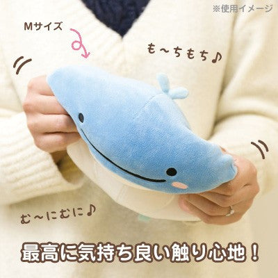 Jinbei San Whale Shark Super Soft Plush Doll S Deep Sea Friends San-X Japan