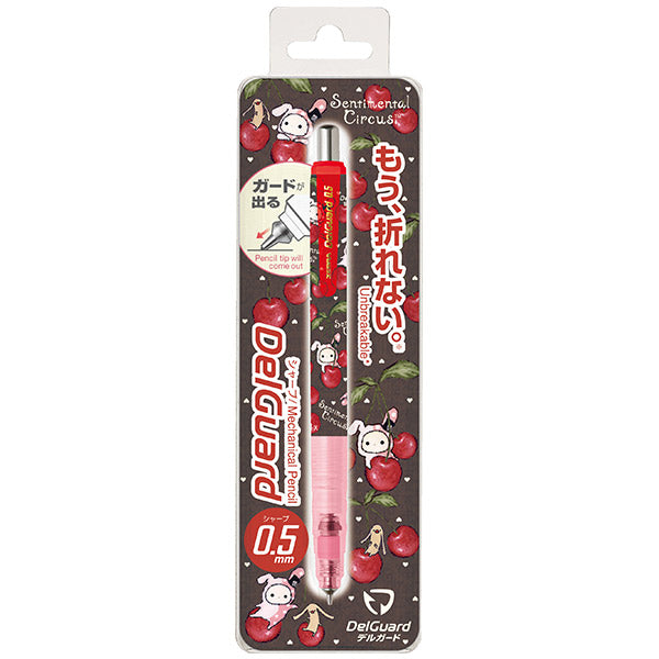 Sentimental Circus DelGuard Mechanical Pencil Cherry San-X Japan 0.5mm
