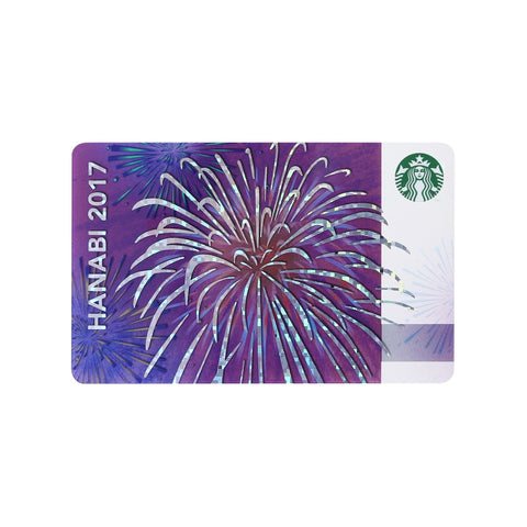Gift Card Fireworks 2017 Starbucks Japan