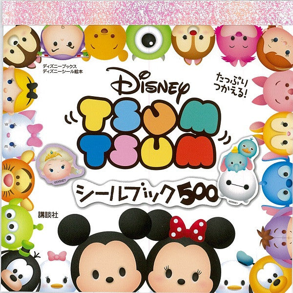 Disney TSUM TSUM Sticker Book 500 pcs Japan