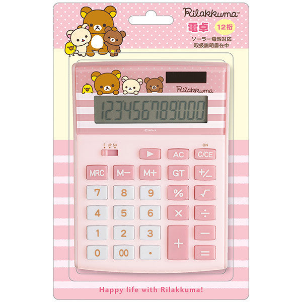 Rilakkuma Calculator 12 digits Pink San-X Japan