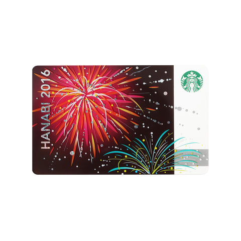 Starbucks Gift Card Japan 2016 HANABI firework w/ sleeve blue