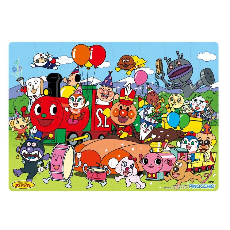 Anpanman Board Jigsaw Puzzle Kids Parade 32 pieces Japan