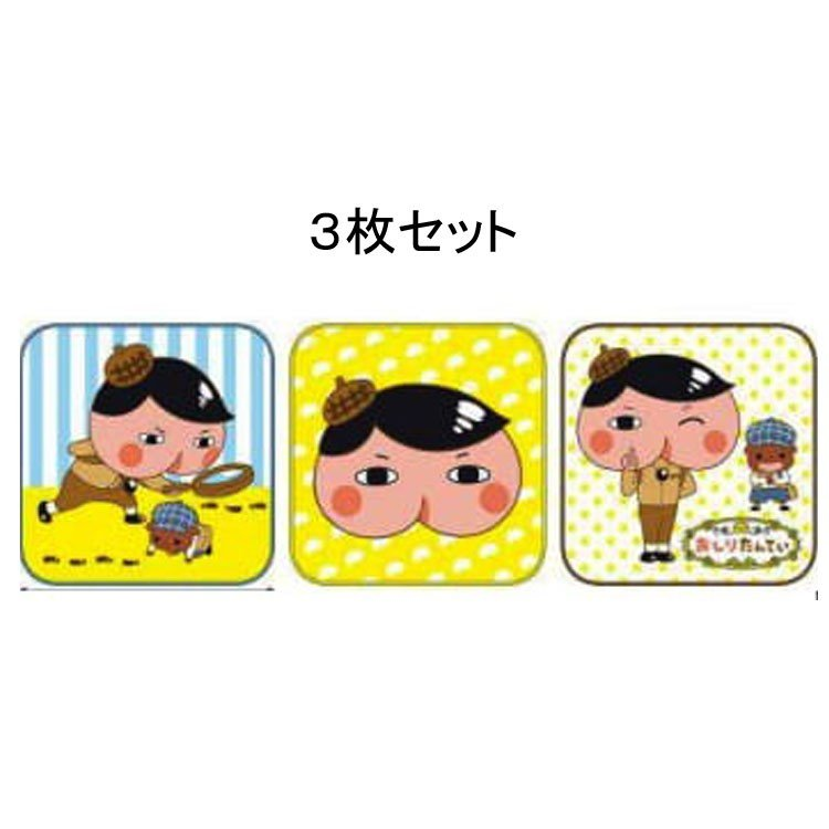 Oshiritantei Butt Detective mini Towel 3pcs Set Japan