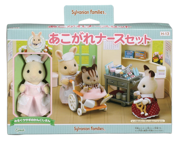 Buttermilk Rabbit Mother Nurse Set Shop H-13 Sylvanian Families Japan