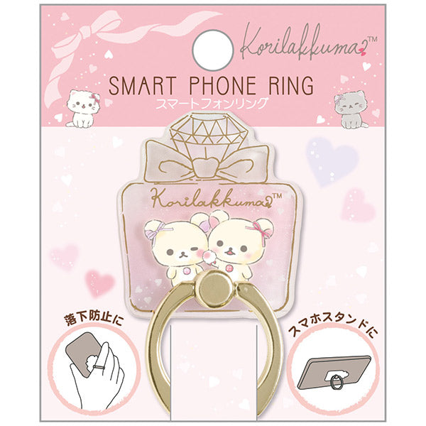 Korilakkuma in the Mirror Smartphone Ring San-X Japan Rilakkuma