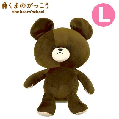 Jackie Soft Plush Doll L the bears' school Japan