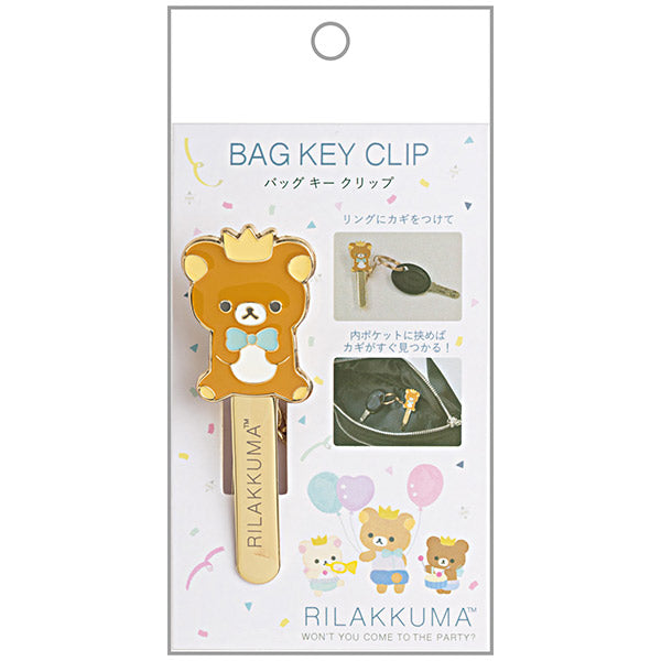 Rilakkuma Bsg Clip Keychain Key Holder HOUSE PARTY San-X Japan