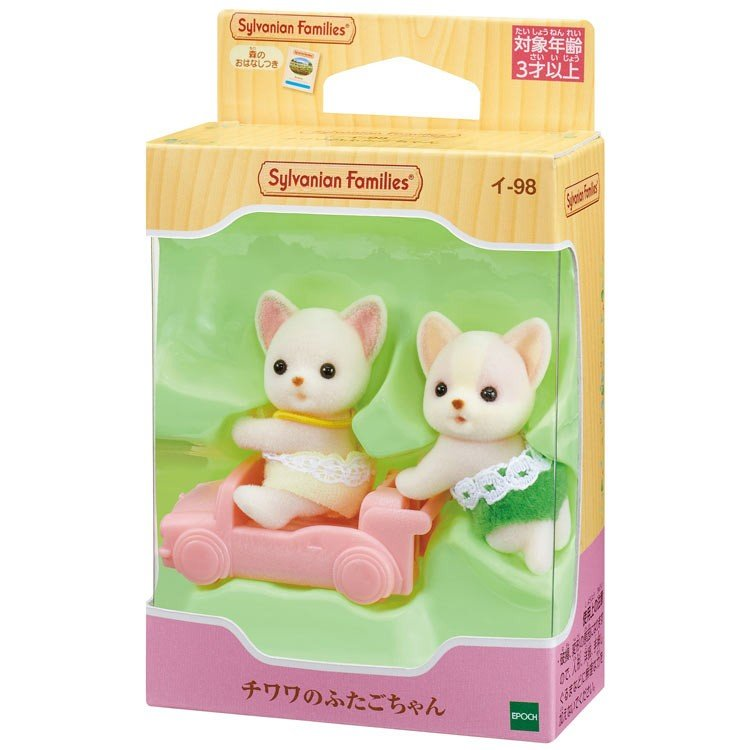 Sylvanian Families Chihuahua Twins Baby Dog Doll Set I-98 EPOCH Japan