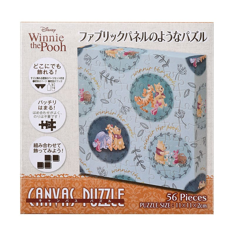Winnie the Pooh Canvas Jigsaw Puzzle Relax Disney Store Japan 56 pieces