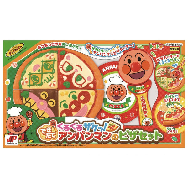 Anpanman Crispy Pizza set Japan Pretend Play Toy