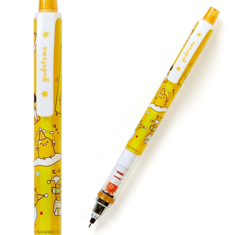 Gudetama Egg KURU TOGA Mechanical Pencil Circus Sanrio Japan 0.5mm