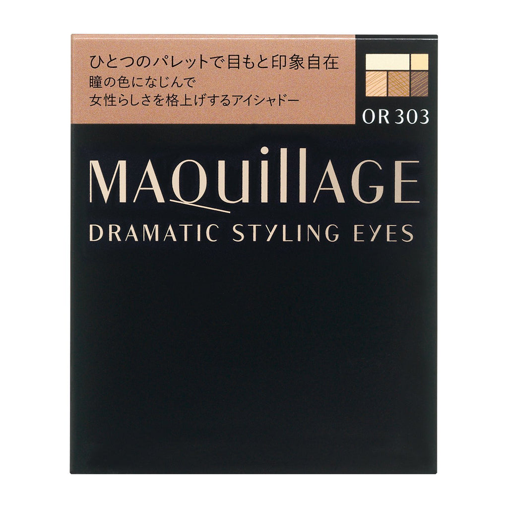 MAQuillAGE Dramatic Styling Eyes Shadow OR303 Orange Caramel 4g SHISEIDO Japan